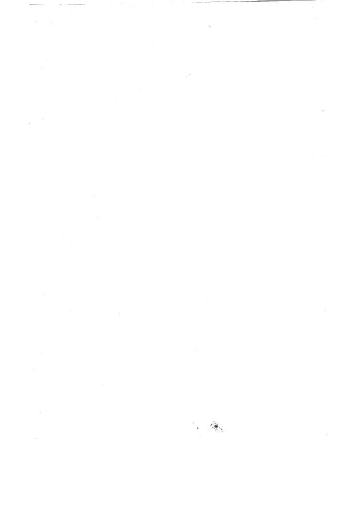 Чесальный станок (патент 1589)