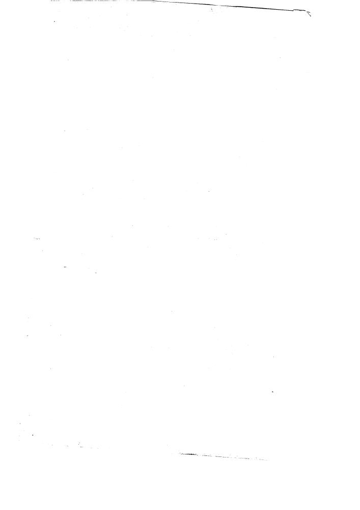 Коллекторный альтернатор многофазного тока с переменным числом периодов при постоянном числе оборотов (патент 599)