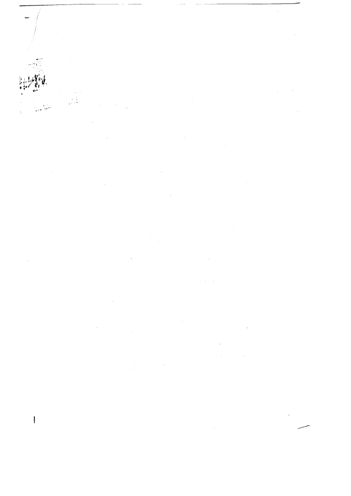 Регистратор для сборно-листовых книг (патент 1545)