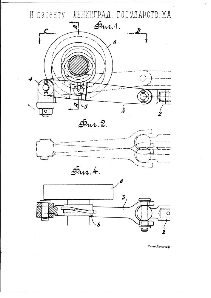 Приспособление к чесальной машине для движения гребней (патент 2990)