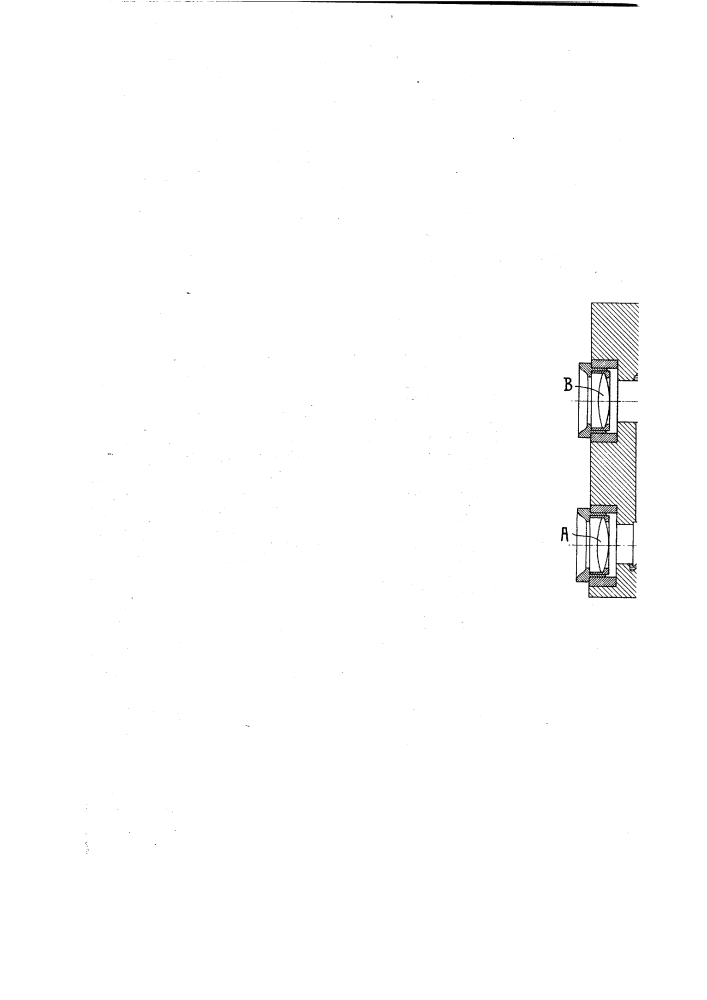 Приспособление для получения кинематографических стерео снимков (патент 67)