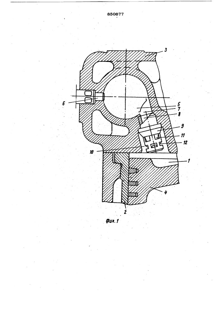 Двигатель внутреннего сгорания с вос-пламенением ot сжатия (патент 850877)