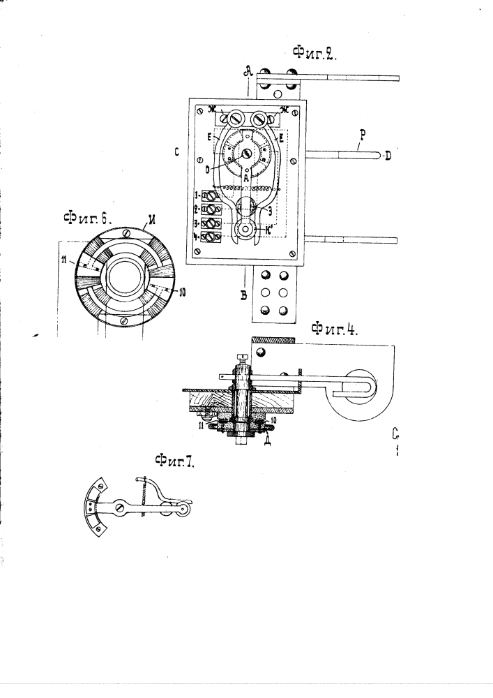 Сигнальное устройство для указания высшего и низшего стояний уровня воды в баках (патент 2673)