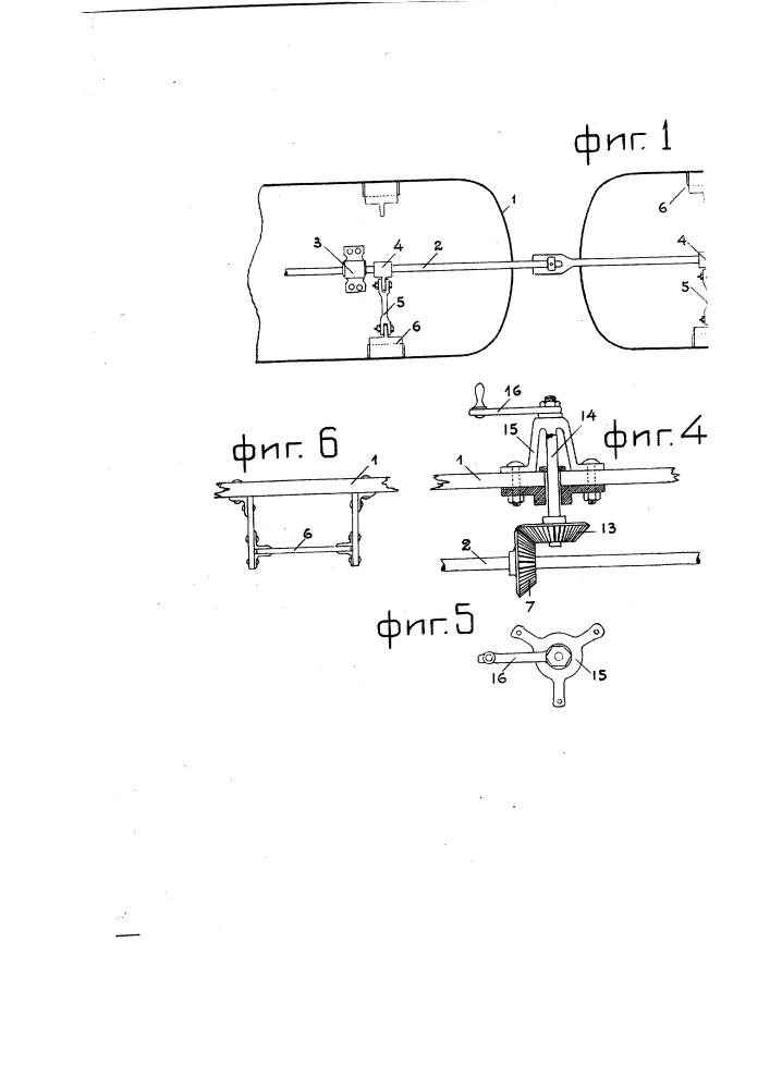 Выдвижная подножка для трамваев (патент 1579)