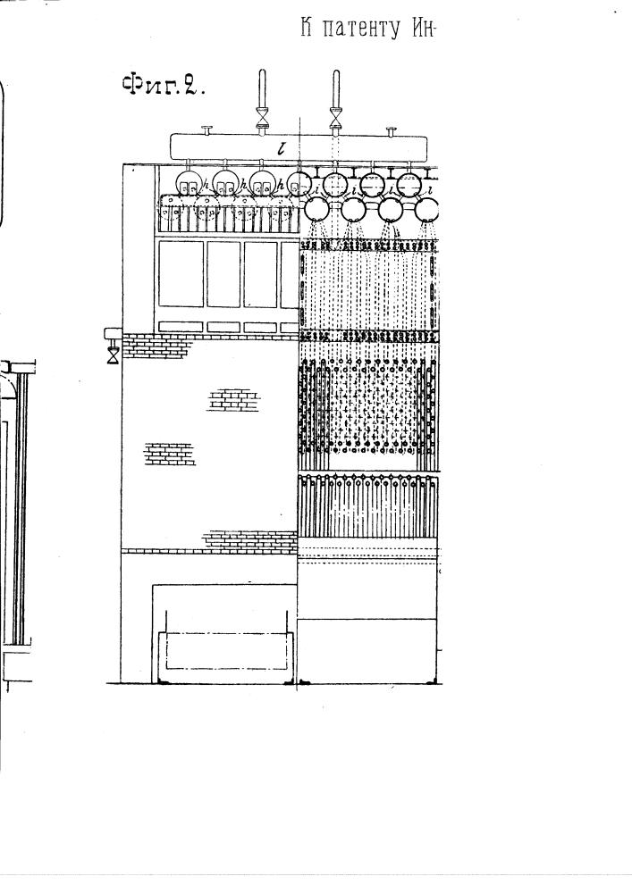 Секциональный паровой котел со змеевиковыми коллекторами и сборным парособирателем, состоящим из отдельных барабанов малого диаметра (патент 2606)