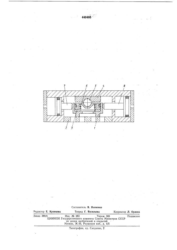 Распределитель с плоским золотником (патент 440495)