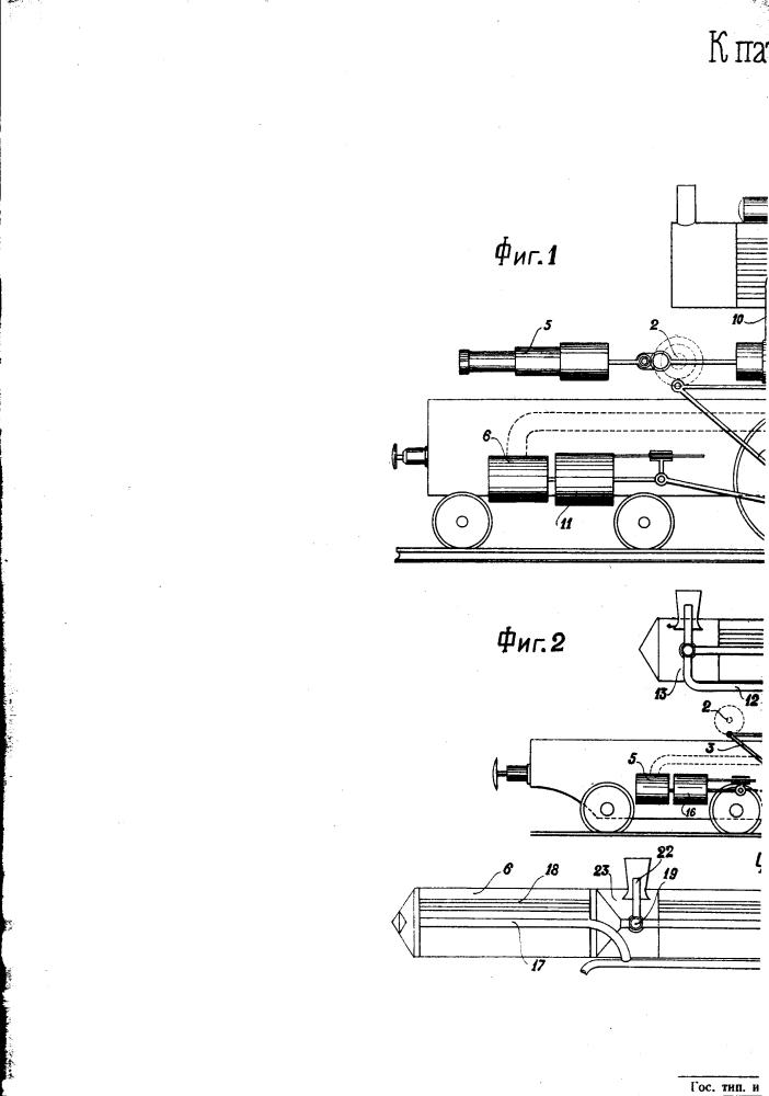 Тепловоз с двигателями внутреннего сгорания и паровыми (патент 1668)