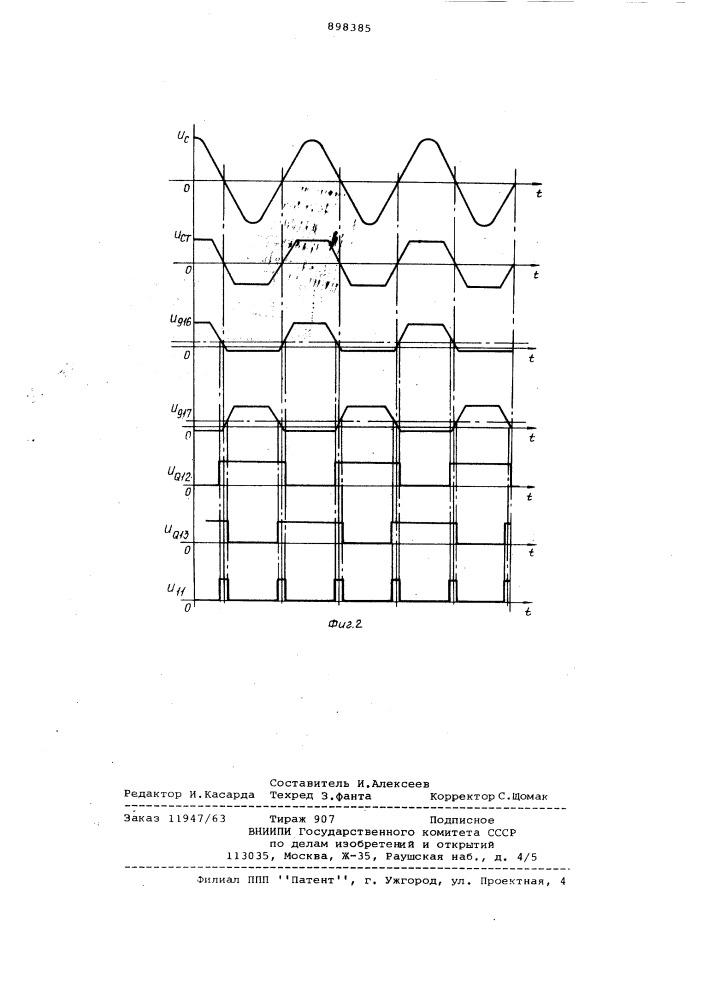 Устройство для управления технологическими операциями (патент 898385)