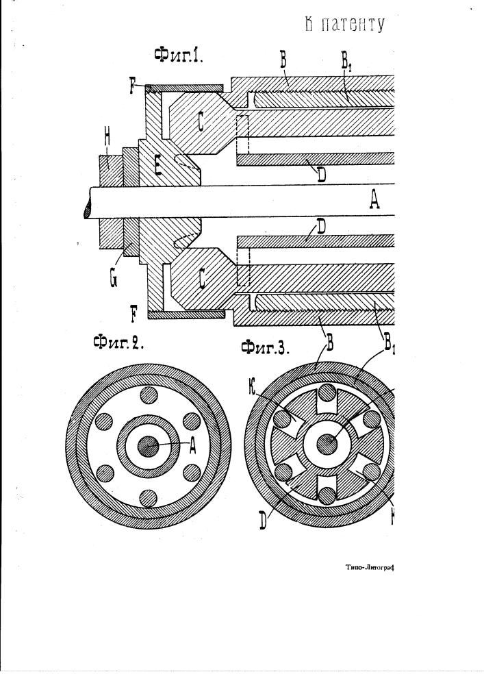Роликовая втулка (патент 2969)