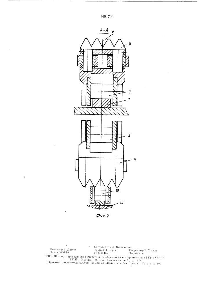 Механизм подачи бревен в деревообрабатывающий станок (патент 1491706)