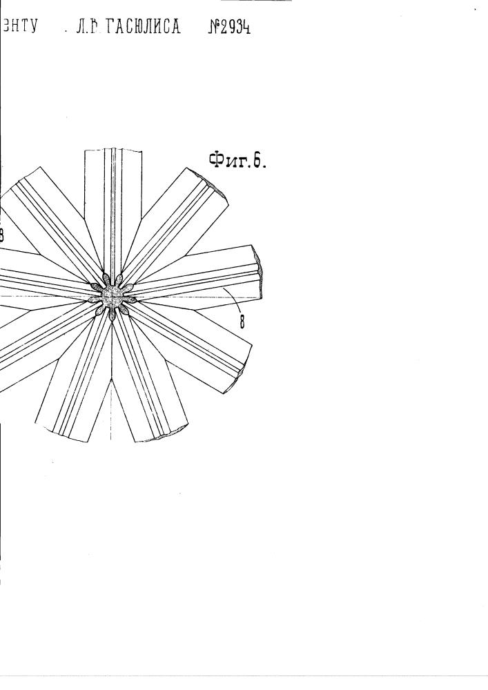 Роликовый пресс для изготовления цилиндрических зубчаток (патент 2934)