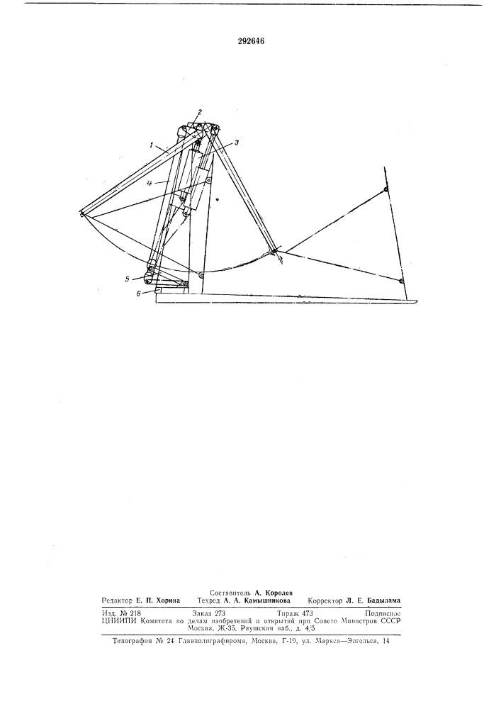 Механизм сталкивающей стенки стогометателя12 (патент 292646)