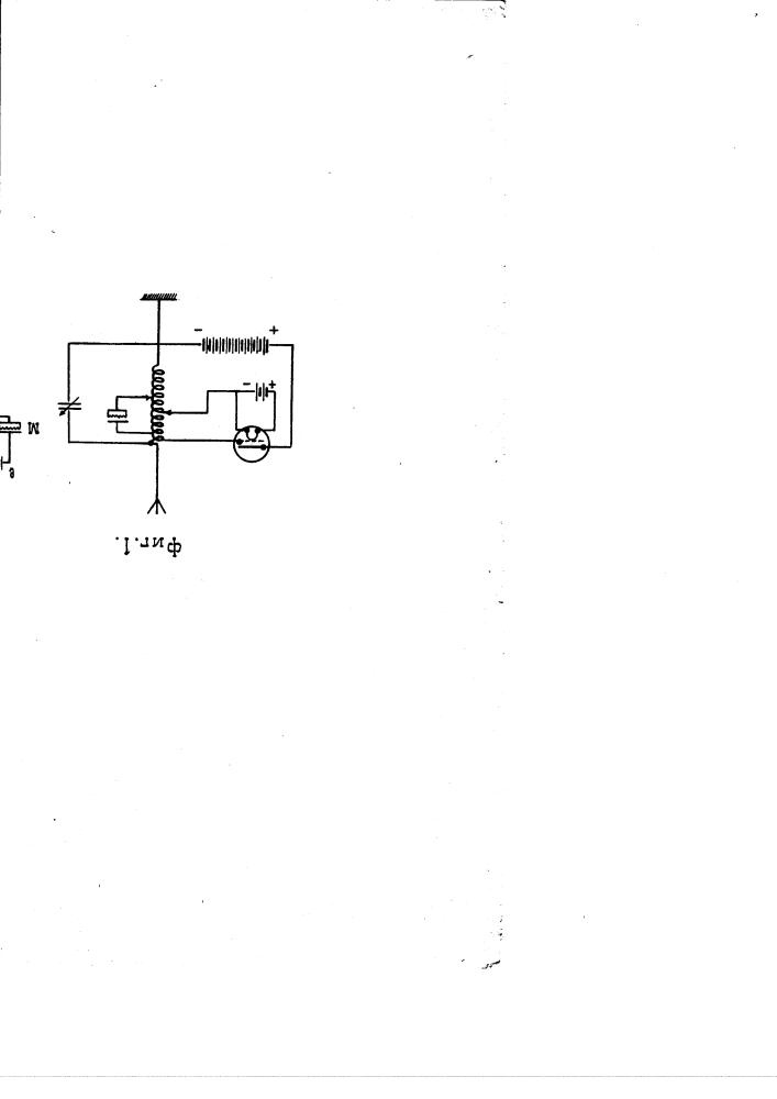 Способ модулирования для радиотелефонии (патент 409)