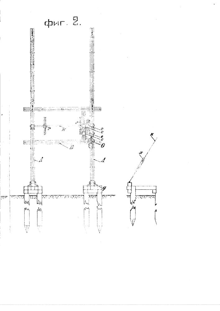 Приспособление для распределения бревен по штабелю (патент 2669)