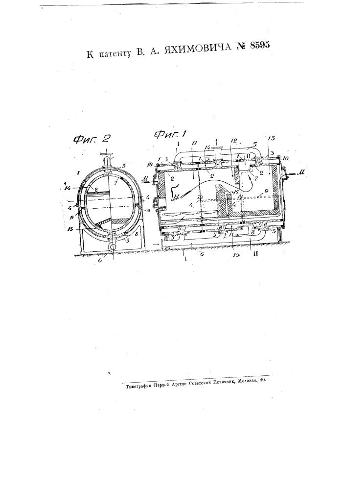 Котел для центрального водяного отопления (патент 8595)