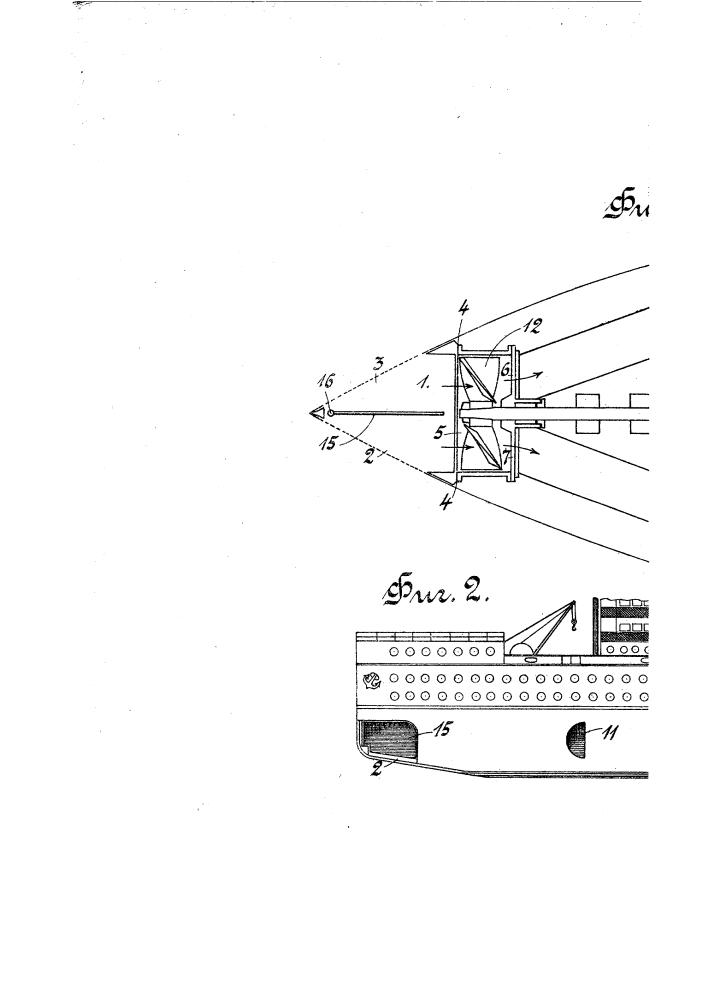 Устройство для поворота су дна с водоструйным реактивным движителем (патент 932)