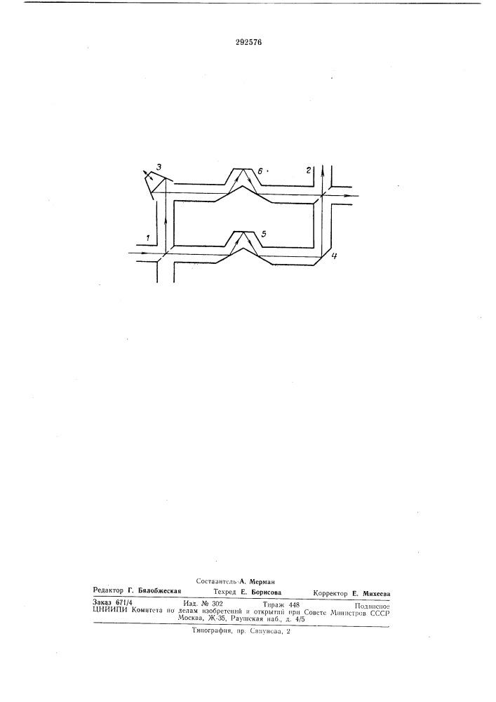Патент ссср  292576 (патент 292576)