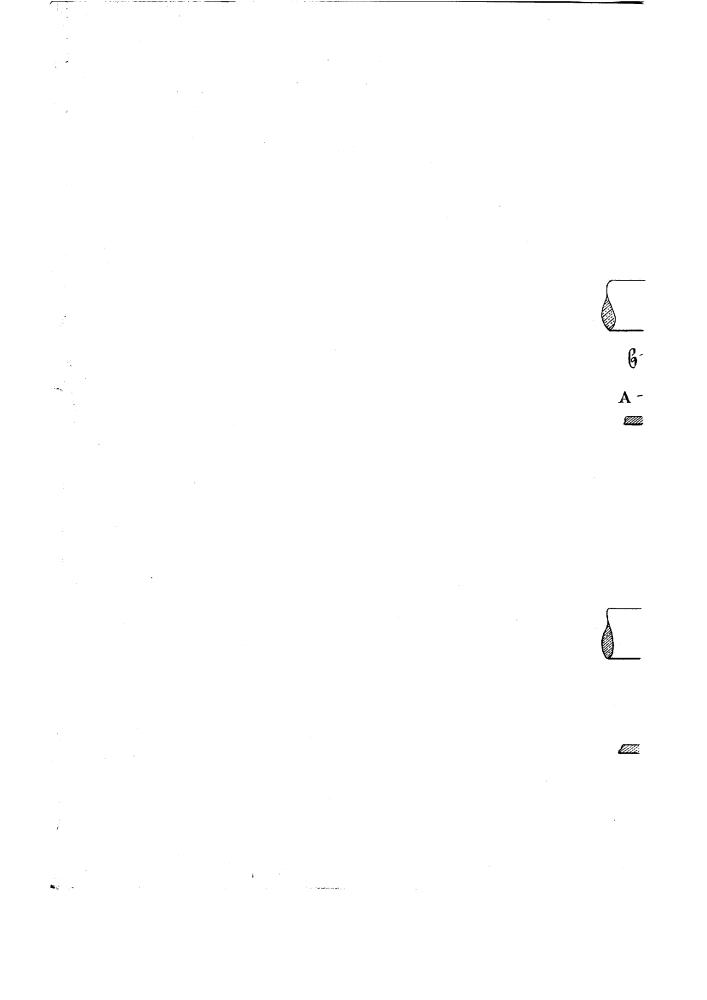 Раздвижной паровозный золотник с подвижными по его скалке поршнями между упорными шайбами (патент 148)