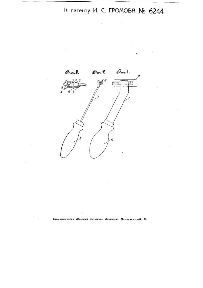 Прибор для точки кос (патент 6244)