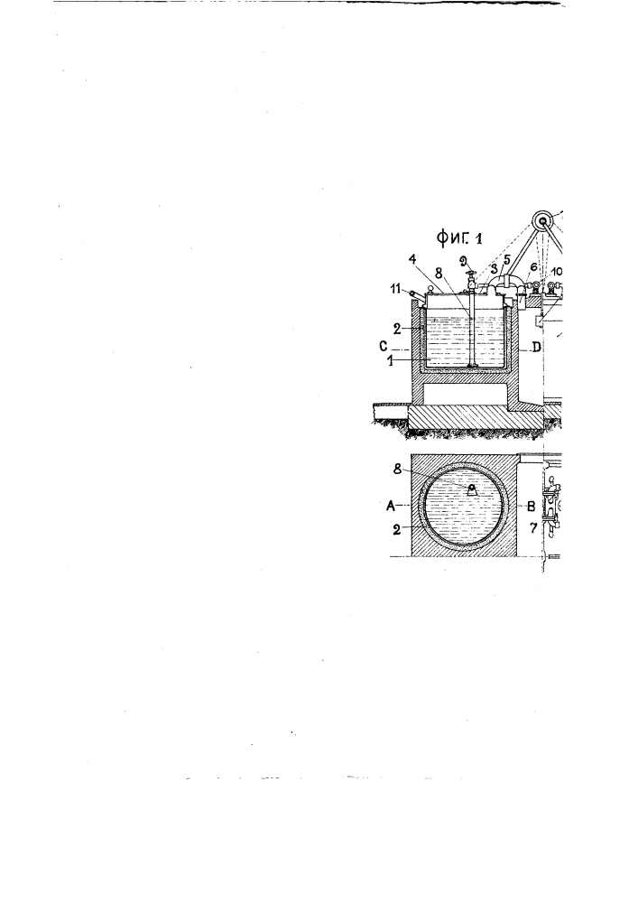 Термосно-паровая кухня (патент 72)