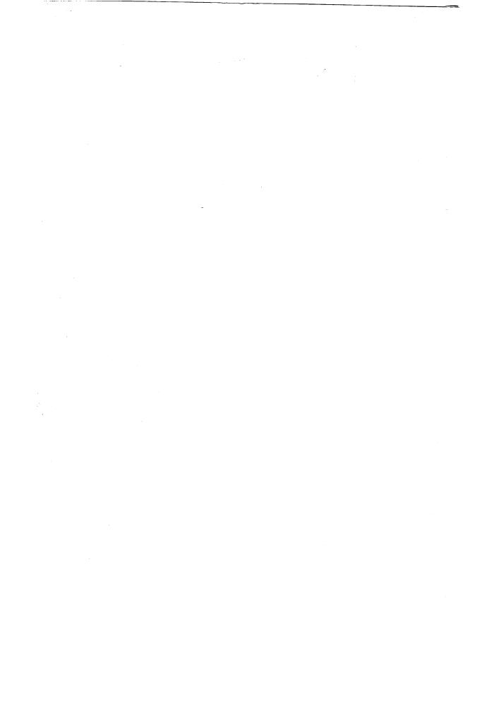 Раздвижной паровозный золотник со скользящими по его скалке поршнями и упорными для них шайбами (патент 914)