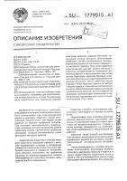 Патент 1779515 Способ изготовления пластинчатых и трубчатых электродов для электрошлаковой сварки и наплавки
