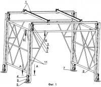Патент 2298522 Подъемник для монтажа длинномерных конструкций