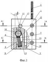 Патент 2396406 Моноблочная пломба