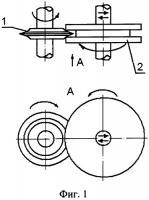 Патент 2314915 Устройство для разрезания покрышки