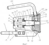 Патент 2394142 Гибкое запорно-пломбировочное устройство