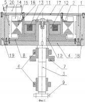 Патент 2458446 Электрическая машина