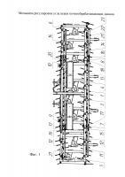 Патент 2621913 Механизм регулировки угла атаки почвообрабатывающих дисков