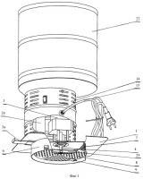 Патент 2419492 Устройство для дробления сыпучих материалов и узел крепления электрического шнура