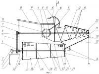 Патент 2403829 Устройство для извлечения ореха из кедровой шишки