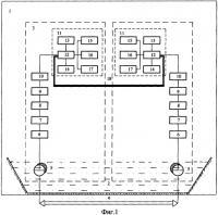 Патент 2335000 Система измерений предвестника землетрясений