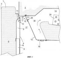 Патент 2463533 Холодильный аппарат, оборудованный каналом для воздуха в двери