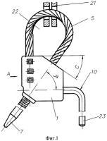 Патент 2278421 Запирающее устройство