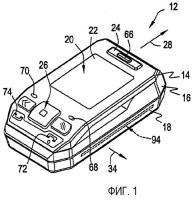 Патент 2337499 Электронное устройство с тремя подвижными уровнями