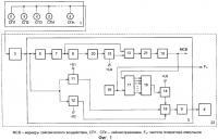 Патент 2262744 Сейсмическое устройство обнаружения нарушителя