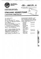 Патент 1087179 Способ флотации угля и графита