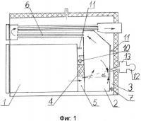 Патент 2659643 Способ сжигания соломы в котле и водогрейный котел, работающий на соломе