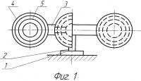 Патент 2569468 Вертикальный ветродвигатель