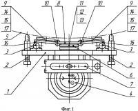 Патент 2569945 Устройство для измерения угла наклона валов гидроагрегатов