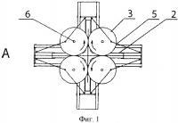 Патент 2516040 Двигатель внутреннего сгорания