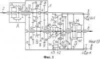 Патент 2299134 Многоступенчатая несоосная полупланетарная коробка передач