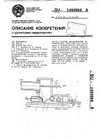 Патент 1080969 Способ изготовления керамических изделий