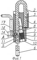 Патент 2258789 Запорно-пломбировочное устройство