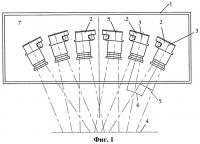 Патент 2498378 Способ получения изображения земной поверхности с движущегося носителя и устройство для его осуществления