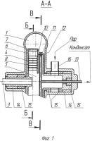 Патент 2307940 Реактивная турбина для влажного пара