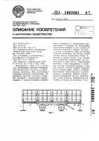 Патент 1463561 Передвижная пасечная установка